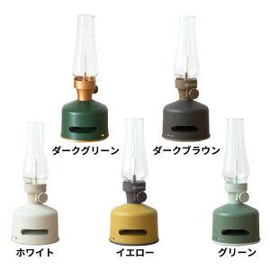 LEDランタンスピーカーアウトドアキャンプLEDライト懐中電灯Bluetoothスピーカー電池充電式選べる5色ガラスシェード[98800-dgr98800-dbr98800-wh98800-ye98800-gr]