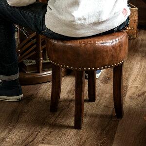 スツール円形ラウンド木製猫脚レザー座面高さ40cmブラウン茶[91335]【丸椅子イスチェアリサイクルレザーアンティーク調レトロおしゃれヴィンテージクラシック】