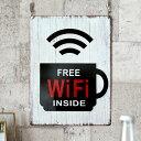 楽天市場 インテリア小物 ウォールデコレーション アート ブリキアートシリーズ Wifi 生活雑貨のネットショップelements