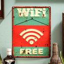 ブリキ看板 Wi-Fi プレート Kタイプ (グリーン×オレンジ) 縦向き [66799]【 サインプレート ブリキプレート サインボ…