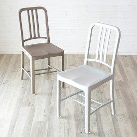 ダイニングチェア ネイビーチェア風 PP樹脂フレーム 座面高47cm [91199] 【 チェア 椅子 チェアー 食卓椅子 ダイニング椅子 デスクチェア リビングチェア グレー ブラウン おしゃれ 北欧 西海岸 カフェ 軽量 軽い 】