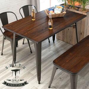 ダイニングテーブル 4人掛け 幅125cm 75cm 高さ75cm スチール脚 木製 天板 黒×ブラウン [63706] 【 SMITH スミス テーブル 食卓 ダイニング メタル 食卓テーブル 天然木 単品 カフェテーブル おしゃれ