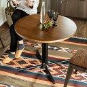 カフェ風テーブル 木製 スチール ブラウン ラウンド 直径80cm [91359] 【 カフェテーブル ダイニングテーブル カウン…