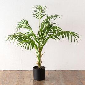 パームツリー アレカヤシ フェイクグリーン 高さ75cm 造花 観葉植物 [94133]【 フェイク アーティフィシャルプランツ グリーン ボタニカル インテリア パーム ヤシ 】