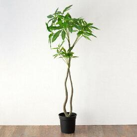 パキラ フェイクグリーン 高さ120cm 造花 観葉植物 [94134]【 フェイク アーティフィシャルプランツ グリーン ボタニカル インテリア パキラ 木 】