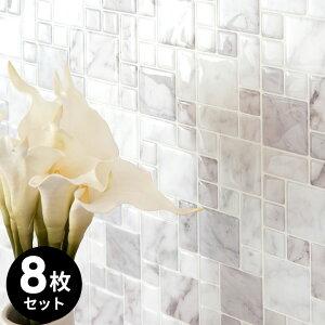 モザイクタイルシール 大理石柄 ホワイト 正方形シート 8枚入り [m0-66893-8]【 タイルシール 台所 キッチン 洗面所 トイレ 鏡 水回り 壁面 DIY ウォールステッカー もざいくタイル ガラスタイル