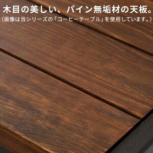 アイアンフレームサイドテーブル(63070)タバスTABASシリーズテーブル木製サイドテーブルローテーブルソファテーブルベッドサイドテーブルカフェテーブル机塩系インテリア男前西海岸家具無垢材アンティーク調アイアンスチール
