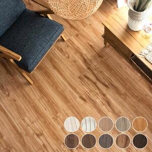 木目調フロアタイル接着剤付き床材フローリング貼るだけフローリングタイル12枚セット[接着タイプ]床タイルフロアタイルステッカーフロアーマットシールフローリングカーペットウッドカーペットDIY床リフォーム簡単おしゃれ