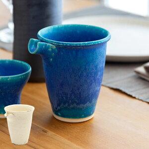 注器 信楽焼 酒器 ホワイト ブルー [90095]【 焼物 粉引 青 日本酒 片口 日本製 丸十製陶 】