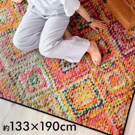 ラグ ラグマット 約130×190cm エジプト製 マルチカラー ウィルトン織[eg84061]【 カーペット おしゃれ 長方形 絨毯 シャギー じゅうたん 130cm インテリア ボヘミアン ボーホー オリエンタル エスニック アジアン 敷物 マット rug carpet 】