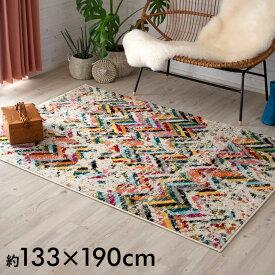 ラグ ラグマット 約130×190cm エジプト製 シェブロン ウィルトン織[eg84063]【 カーペット おしゃれ 長方形 絨毯 じゅうたん 130cm インテリア 西海岸 ビンテージ カリフォルニア ボーダー 敷物 マット rug carpet 】
