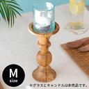 キャンドルホルダー キャンドルスタンド 木 木製 チークウッド W 10 D 10 H 19 フラワーベース 花瓶 植物 ディスプレ…