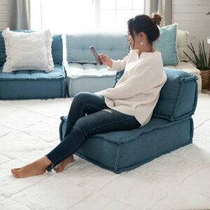 ローソファーセット背もたれ座椅子ローソファフロアソファーフロアソファアイボリーライトブルーオレンジライトグレーダークブルーグレー[set-84078]【セパレートポリエステル1P2P3P北欧リビングダイニング寝室おしゃれ西海岸西海岸インテリア】