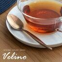 【メール便対応】ティースプーン スプーン ローズゴールド つや消し [66992]【 Velino ヴェリーノ スプーン 小さめ カ…