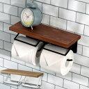 トイレットペーパーホルダー ダブル 2連 ウッド 木英 アイアン 金属 棚付き 約 W 31cm D 12cm H10cm トイレ ペーパー…