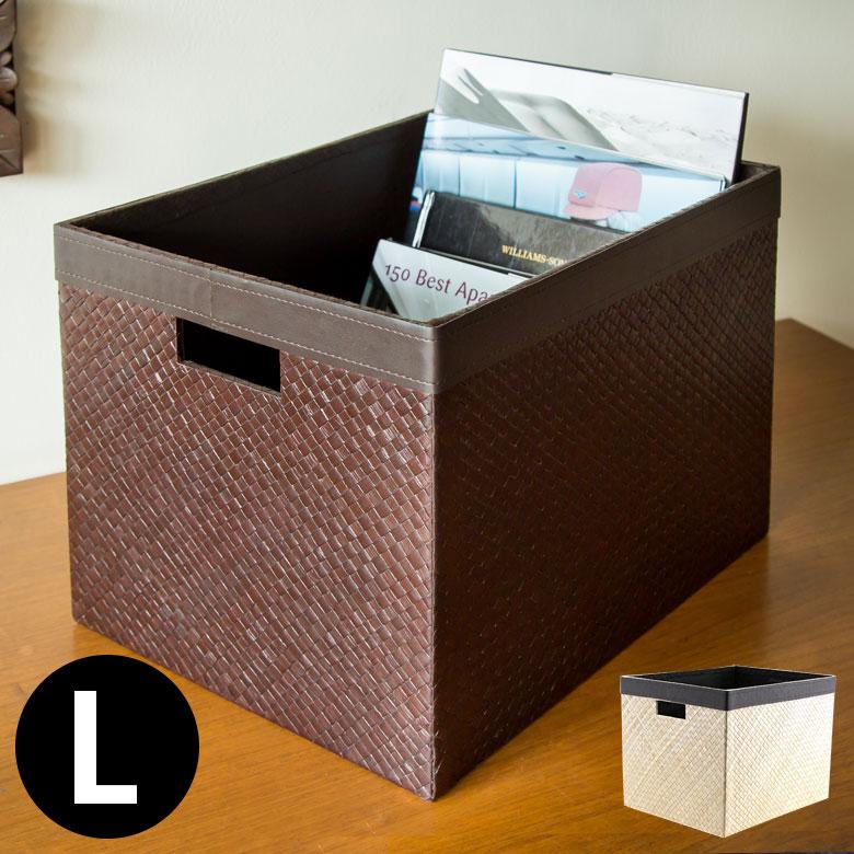 パンダン製ポイントレザーのスクエア収納ボックス[L]2色展開[bl-11743-bl-1174414] 収納ケース インナーボックス カラーボックス 対応 小物入れ 入れ物 引き出し 収納箱 おしゃれ インテリア リビング モダン 整理ケース
