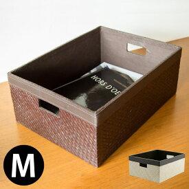 パンダン製ポイントレザーのスクエア収納ボックス[M]2色展開[bm-11741-bm-11742]【 収納ケース インナーボックス カラーボックス 対応 小物入れ 引き出し 収納箱 おしゃれ インテリア リビング モダン 整理ケース 】