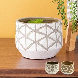 植木鉢 鉢カバー 直径13.5cm 陶器 テラコッタ [98911-a 98911-b]【 ポット ミニ ガーデン雑貨 インテリア ブラウン ホワイト グレー 】