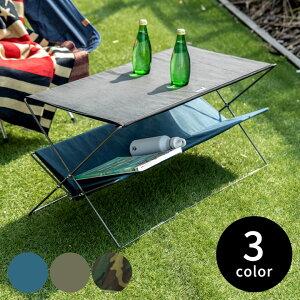 フォールディングテーブル 折り畳み式 テーブル 幅90cm アウトドア [91416]【 ネイビー グリーン カモフラージュ柄 収納棚付き ラック付き 折りたたみ キャンプ 】