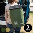 バスケット ランドリーバッグ 防水 ワンショルダー 35L [97015]【 収納 キャンプ ゴミ箱 メッシュ蓋 スタッキング ア…