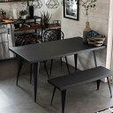ダイニングテーブル テーブル 4人掛け スチール ブラック [91254]【 長方形 マット ダイニング モダン 食卓 モノトー…