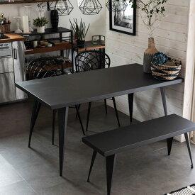 ダイニングテーブル テーブル 4人掛け スチール ブラック [91254]【 長方形 マット ダイニング モダン 食卓 モノトーン おしゃれ 】