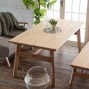 ダイニングテーブル 木製 長方形 4人掛け 幅160×奥行80cm [91377]【 高さ65cm シンプル ナチュラル ウッド 天然木 北…
