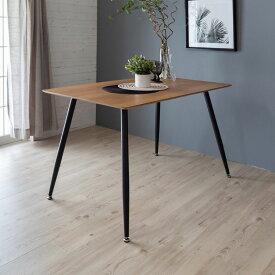 ダイニングテーブル テーブル 2人掛け 木製 スチール [91428]【 長方形 コンパクト ダイニング モダン 食卓 天然木 おしゃれ 】