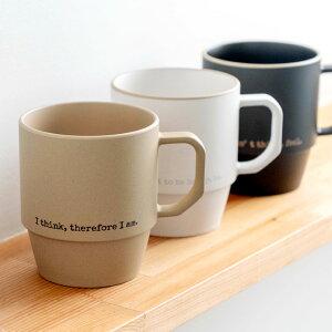 コップ うがいコップ 370ml 持ち手付き ホワイト ブラウン ブラック プラスチック [90232]【 カップ 取っ手付き ハンドル付き おしゃれ 白 黒 茶 ベージュ 素焼風 陶器風 マット シンプル モダン
