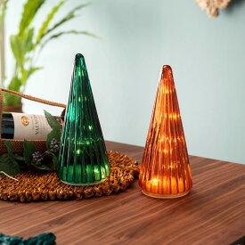 クリスマスツリー 卓上型 ガラス LED アンバー グリーン 高さ 24 cm 直径 10.5 cm [90342]【 デコレーション クリスマス 置物 電飾 オブジェ ツリー オレンジ 緑 おしゃれ かわいい インテリア 省スペース イルミネーション 北欧 雑貨 照明 イベント Horn Please MADE】