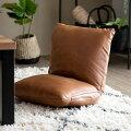 和室の炬燵で立ち座りが楽になる!コンパクト座椅子のおすすめはありますか?