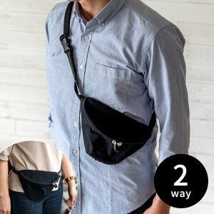 ウエストポーチ 黒 メンズ レディース ウエストバッグ [90049]【 メッシュポケット ポケット付き 無地 調節可 日本製 コットン おしゃれ 】