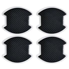 車用 ドアハンドルプロテクター カバー 傷防止 カーボン ドアノブガード 保護 外装 シール 車 アクセサリー