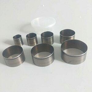 レザークラフト 型抜き 穴あけポンチ 丸型 7サイズセット 円 円形 工具 道具