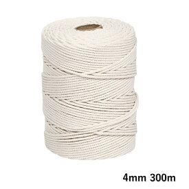 マクラメ コード 4mm 300m 紐 コットン 綿 糸 ロープ マクラメ編み タペストリー DIY ハンドメイド ベージュ 生成