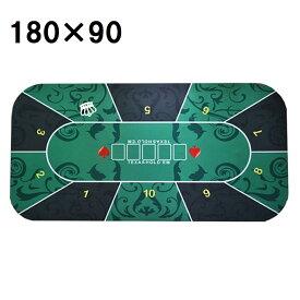 テキサスホールデム ポーカーマット 90×180cm レイアウト プレイマット ラシャ 収納袋付き