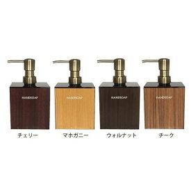 【送料無料】日本製 WOODY(ウッディ) 泡タイプ ディスペンサー詰め替えボトル(泡ハンドソープ)黒ベース(400ml)