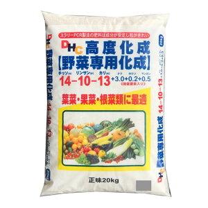 あかぎ園芸 高度化成肥料野菜専用14-10-13 20kg 代引き不可