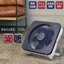 スクエアファン 扇風機 ファン サーキュレーター おしゃれ 冷房 エアコン 冷風扇 冷風機 冷房機 冷房器具 省エネ Eco …