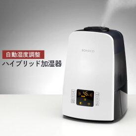 ハイブリッド式加湿器 加湿器 超音波 卓上 オフィス 5.5L 超音波加湿器 自動湿度調節 自動オフ