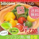シリコン シリコーン キッチン オレンジ グリーン
