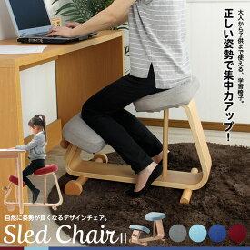 【エントリーでポイントアップ】 【送料無料】チェア 学習椅子 学習イス 学習 椅子 いす チェア チェアー 子供 こども キッズ 家具 インテリア バランス チェア 姿勢 大人 ナチュラル 北欧 リビング おしゃれ デザイン ダイニングチェア /新品アウトレット