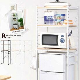 冷蔵庫 ラック 冷蔵庫 上 ラック 電子レンジ オーブンレンジ 冷蔵庫ラック キッチンラック 3段 収納 レンジラック すきま収納 隙間収納 台所収納 高さ調節可能 ゴミ箱 スチールラック 洗濯機ラック 幅60