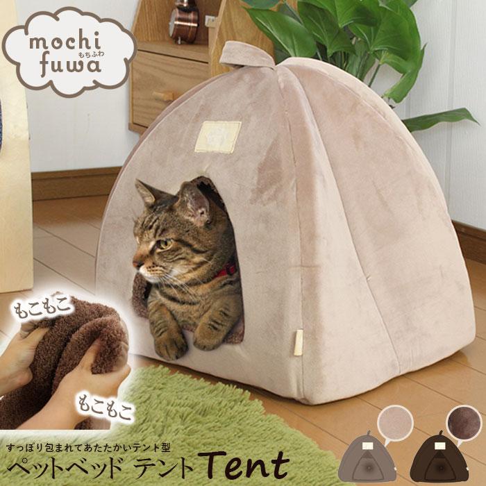 ペットベッド ドーム型 猫ベッド ネコベッド 犬ベッド ペット用品 犬 猫 ペットクッション ペット用 あったかベッド ふわふわ もこもこ スーパーマイクロファイバー 40×40×46cm