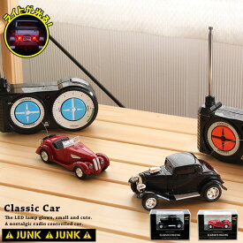 ラジコン 車 ラジコンカー 子供 小型 ミニカー インテリア 雑貨 ジャンク品