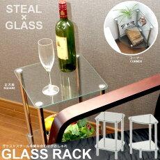 商品画像:選べる3タイプガラステーブル[正方形/コーナー]