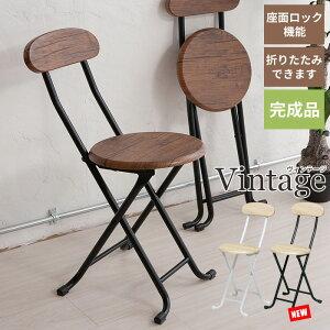 折りたたみチェア チェア 椅子 いす 折りたたみ 折り畳み チェアー ダイニングチェア デスク 食卓 パソコンチェア デスク 来客用 木製 木目 ブラックスチール ブラウン 北欧 ミッドセンチュ