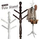 ポールスタンド ポールハンガー おしゃれ 木製 帽子掛け コート掛け 洋服掛け スリムハンガーラック 48.5×42.5×181.5cm