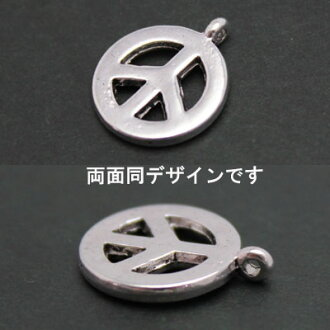 One [18mm *14.5mm] peace mark charm silver color sgy-574 (accessories charm parts handmade materials material metal fittings peace mark peace mark silver silver)