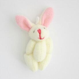 ミニ うさぎのぬいぐるみ [1個][体長約5.5cm, ループ紐付き]sgy-1785(キーホルダー ストラップ パーツ, かわいい うさぎ ウサギ ラビット ぬいぐるみ ミニウサギ)